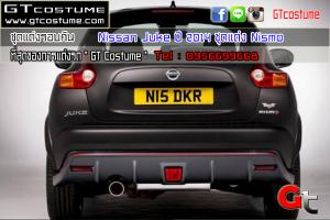 GTcostume Nissan Juke 2014 ชุดแต่ง Nismo 4