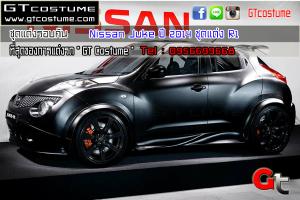 GTcostume Nissan Juke 2014 ชุดแต่ง R1 1