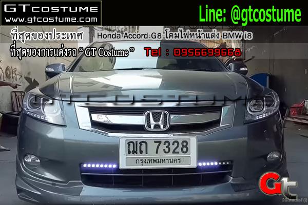 แต่งรถ TOYOTA FORTUNER ปี 2012-2014 โคมไฟท้ายแต่ง L Style Smoke