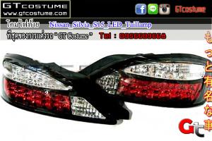 Nissan_Silvia_S15_LED_Taillamp