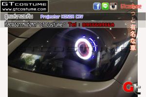 Projector-HONDA-CRV
