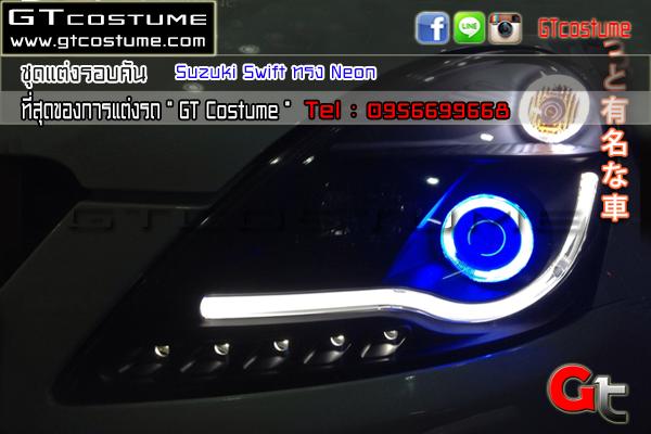 แต่งรถ Suzuki Swift โคมไฟหน้าแต่ง Neon