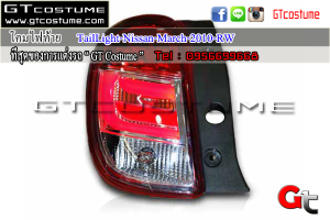 TailLight-Nissan-March-2010-RW