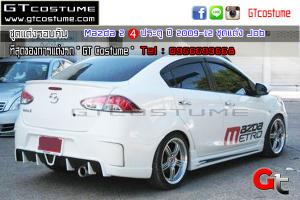 gtcostume Mazda 2  4 ประตู ปี 2009-12 ชุดแต่ง Job 4
