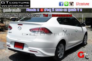 gtcostume Mazda 2  4 ประตู ปี 2009-12 ชุดแต่ง V 2 4