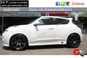gtcostume Nissan Juke ปี 2010-14 ชุดแต่ง ทรง R 10