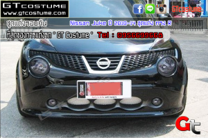 gtcostume Nissan Juke ปี 2010-14 ชุดแต่ง ทรง R 2