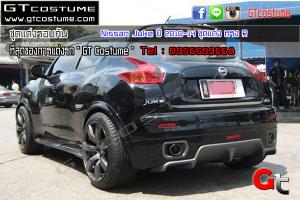 gtcostume Nissan Juke ปี 2010-14 ชุดแต่ง ทรง R 5