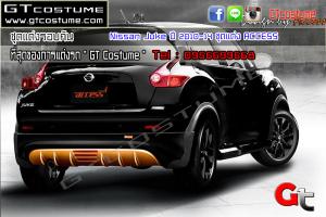 gtcostume Nissan Juke ปี 2010-14 ชุดแต่ง ACCESS 2