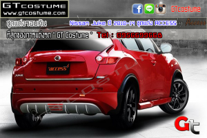 gtcostume Nissan Juke ปี 2010-14 ชุดแต่ง ACCESS 3