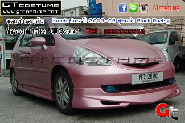 แต่งรถ Honda Jazz ปี 2003-05 ชุดแต่ง Black Racing 1