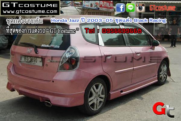 แต่งรถ Honda Jazz ปี 2003-2005 ชุดแต่ง Black Racing