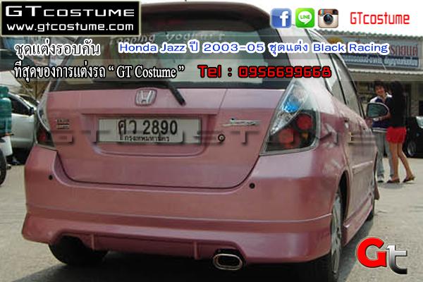 แต่งรถ Honda Jazz ปี 2003-05 ชุดแต่ง Black Racing 5