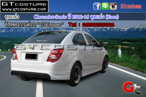 Chevrolet-Sonic-ปี-2012-16-ชุดแต่ง-(Euro)