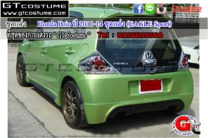 Honda-Brio-ปี-2011-14-ชุดแต่ง-(EAGLE-Sport)