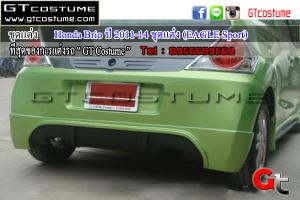 Honda-Brio-ปี-2011-14-ชุดแต่ง-(EAGLE-Sport)2