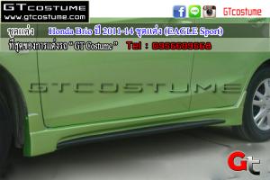 Honda-Brio-ปี-2011-14-ชุดแต่ง-(EAGLE-Sport)3