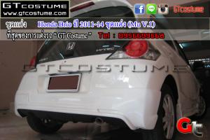 Honda-Brio-ปี-2011-14-ชุดแต่ง-(-Mu-V)5