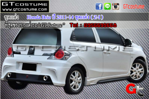 Honda-Brio-ปี-2011-14-ชุดแต่ง-(-Z-I-)1