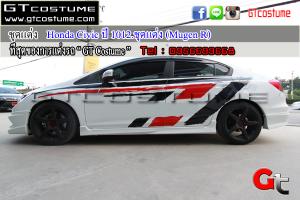 Honda-Civic-ปี-1012.ชุดแต่ง-(Mugen-R)-5
