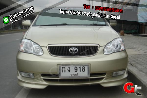 แต่งรถ TOYOTA Altis 2002-2005 TRD Plus Dreamspeed