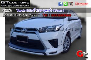 Toyota-Yalis-ปี-2014-ชุดแต่ง-(Boom-)-1