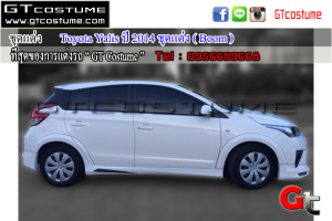 Toyota-Yalis-ปี-2014-ชุดแต่ง-(Boom-)-2