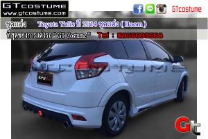 Toyota-Yalis-ปี-2014-ชุดแต่ง-(Boom-)-4