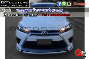 Toyota-Yalis-ปี-2014-ชุดแต่ง-(Boom-)-5