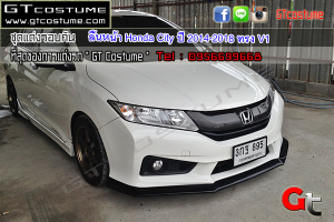 ลิ้นหน้า Honda City ปี 2014-2018 ทรง V1 4500 3