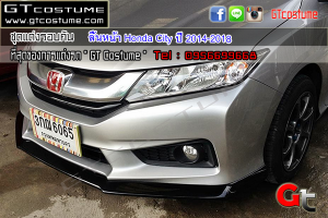 ลิ้นหน้า Honda City ปี 2014-2018 ทรง V1 4500 4