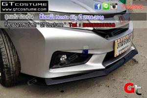 ลิ้นหน้า Honda City ปี 2014-2018 ทรง V1 4500 6