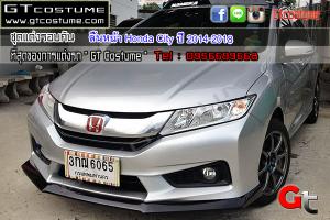 ลิ้นหน้า Honda City ปี 2014-2018 ทรง V1 4500 8