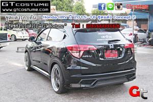 แต่งรถ Honda HRV ปี 2015-16 ชุดแต่ง Concept 2 4