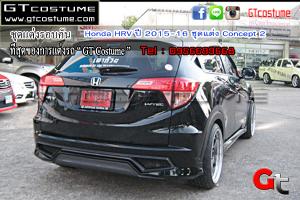 แต่งรถ Honda HRV ปี 2015-16 ชุดแต่ง Concept 2 6