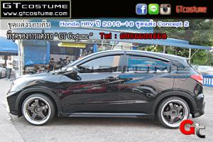 แต่งรถ Honda HRV ปี 2015-16 ชุดแต่ง Concept 2 7