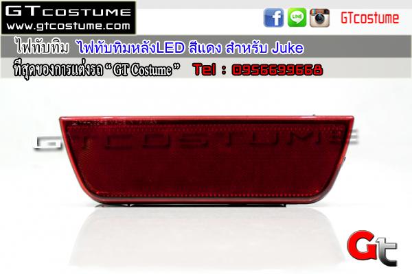 ไฟทับทิมหลังLED-สีแดง-สำหรับ-Juke