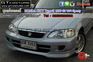 Honda City Type-Z 1999-02 ชุดแต่ง Sporty 2