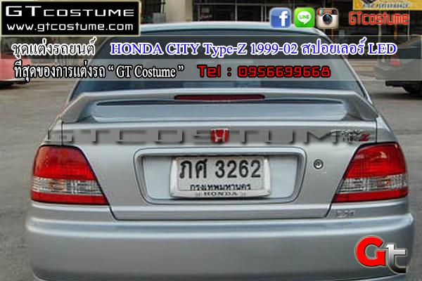 แต่งรถ Honda City Type Z 1999-2002 สปอยเลอร์ LED
