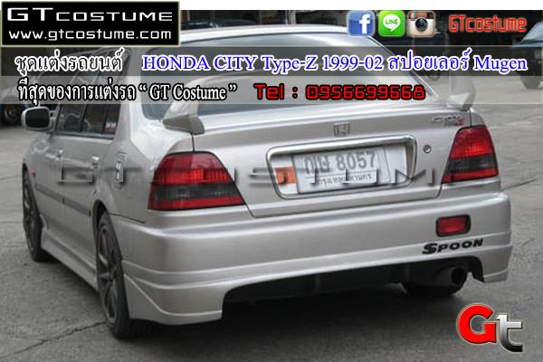 แต่งรถ Honda City Type Z 1999-2002 สปอยเลอร์ Mugen