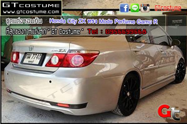 แต่งรถ HONDA City ZX ชุดแต่ง 2005-2009 Mode Perfume Gamu R