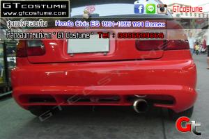 Honda Civic EG 1991-1995 ทรง Bomex 2