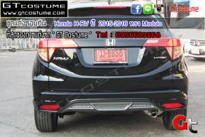 Honda HRV ปี 2015-2016 ทรง Modulo 5
