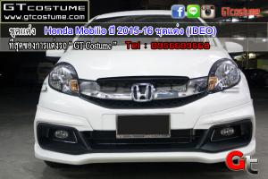 Honda-Mobilio-ปี-2015-16-ชุดแต่ง(IDEO)
