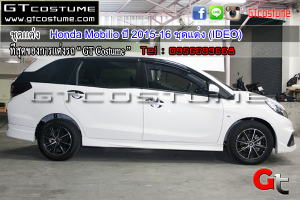 Honda-Mobilio-ปี-2015-16-ชุดแต่ง(IDEO)2