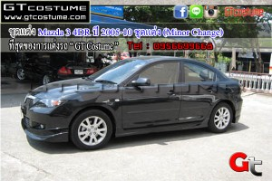Mazda 3 4DR ปี 2005-10 ชุดแต่ง (Minor Change)3