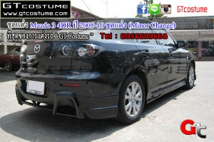 Mazda 3 4DR ปี 2005-10 ชุดแต่ง (Minor Change)4