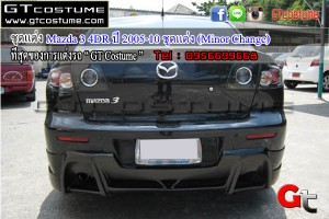 Mazda 3 4DR ปี 2005-10 ชุดแต่ง (Minor Change)5
