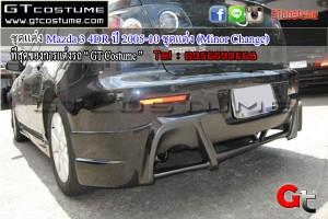 Mazda 3 4DR ปี 2005-10 ชุดแต่ง (Minor Change)6