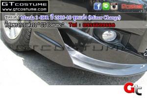 Mazda 3 4DR ปี 2005-10 ชุดแต่ง (Minor Change)7